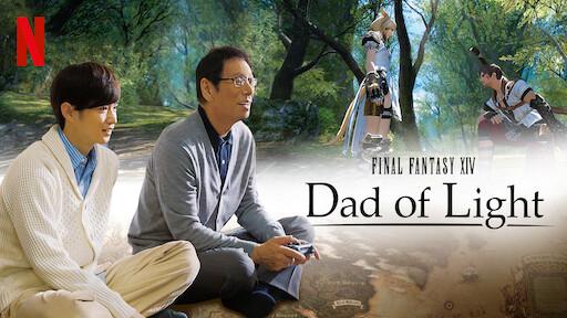 FINAL FANTASY XIV Dad of Light